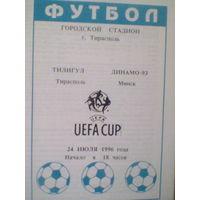 1996 год кубок уефа  Тилигул Молдова--Динамо-93 Минск