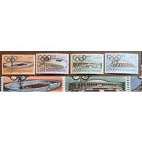 Италия спорт олимпиада 1960 MNH спортивные сооружения архитектура
