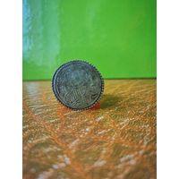 Сребник древней Руси, один из Типов. Копия в коллекцию 4