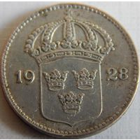 3. Швеция 10 оре Густав-5 1928 год, билон