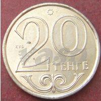5929:  20 тенге 2011 Казахстан