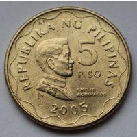 Филиппины 5 писо, 2005 г.