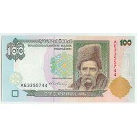 Украина, 100 гривен 1996 год. Гетьман. aUNC