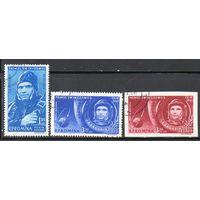 Первый космический полет Ю.Гагарина Румыния 1961 год серия из 3-х марок