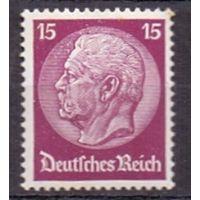 Германия Стандарт Гинденбург 15 pf (**) 1933 г