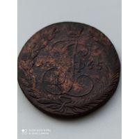 Хорошие 5 копеек 1765 года