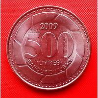 04-07 Ливан, 500 ливров 2009 г.
