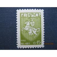 Марка Беларусь 1992 год Стандартный выпуск