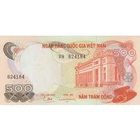 Южный Вьетнам 500 донг 1970 (UNC)