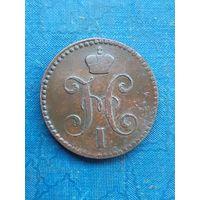 2 копейки серебром 1844ем