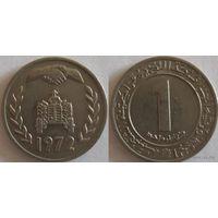 Алжир 1 динар 1972г.  распродажа
