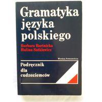 Грамматика польского языка.