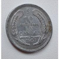 Чили 10 песо, 1957 6-1-16