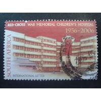 ЮАР 2006 госпиталь