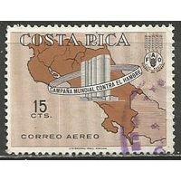 Коста-Рика. Авиапочта. Борьба с голодом. Карта страны. 1965г. Mi#664.