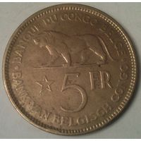 """БЕЛЬГИЙСКОЕ КОНГО 5 франков 1936 год """"ЛЕОПОЛЬД III"""""""