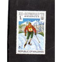 Мальдивы. Ми-633 . Спорт. Лыжи. Олимпийские игры. Инсбрук. 1976.