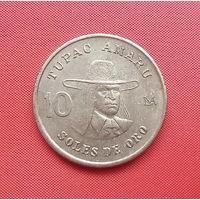 67-24 Перу, 10 солей 1980 г.