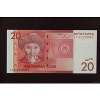 Киргизия 20 сом 2009 года UNC