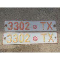 Номерные знаки пара 3302