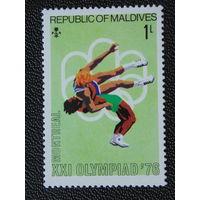 Мальдивы 1976г. Спорт.