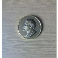 Ленин. (возможен обмен)