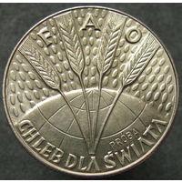 Польша 10 злотых 1971 ПРОБА ФАО в капсуле