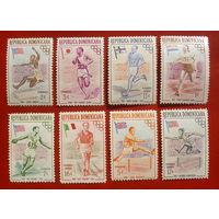 Доминиканская республика. Спорт. ( 8 марок ). 5-19.