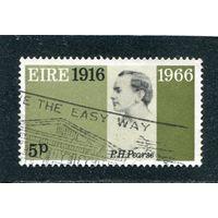Ирландия. Патрик Генри Пирс - автор прокламации о независимости, был провозглашен президентом временного правительства