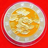 Китайский зодиак ГОД ДРАКОНА