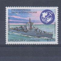 [1703] Уругвай 1994. Военно-морской флот.Корабль. MNH