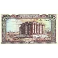Ливан 50 ливров образца 1988 года UNC p65d