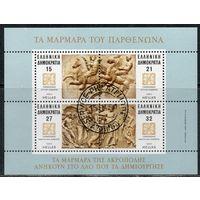Скульптура (Фрески) Греция 1984 год 1 гашеный блок (М)