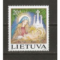 1994 Литва Рождество