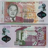 Маврикий 25 рупий  2013 год   UNC   (полимер)