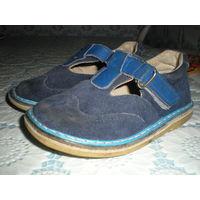 Босоножки-сандалии т.м. Неман р. 24