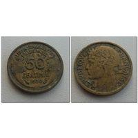 50 сантим Франция 1939 год, KM# 894.1, 50 CENTIMES, вторая - из мешка