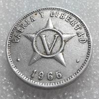 5 сентаво 1966 Куба #01
