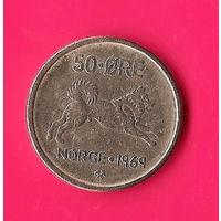 40-29 Норвегия, 50 эре 1969 г.