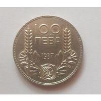 100 лева 1937
