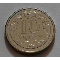 10 грошей, Польша 2015 г., AU