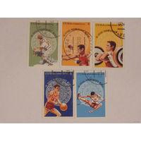 Куба 1975. 7 Пан-Американские игры. Спорт. Полная серия.