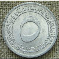 5 сантимов 1970 Алжир