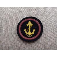 Шеврон нарукавный знак Морской пехоты ВМФ СССР штамп 3