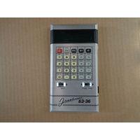 Калькулятор Электроника Б3-36