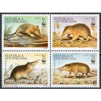 Доминиканская республика Доминикана 1994 Фауна WWF Землеройка MNH Каталог 4 евро (30)