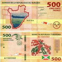 Бурунди 500 франков  2015 год  UNC