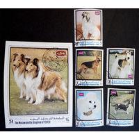 Йемен 1970 г. Собаки. Фауна, полная серия из 5 марок + Блок #0148-Ф1