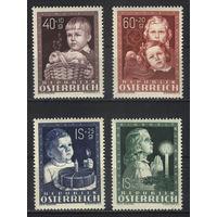 Австрия 1949 Mi# 929-932 (MNH**) 80 euro