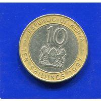 Кения 10 шиллингов 1997, биметалл